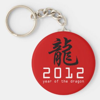 2012 Chinese New Year of The Dragon Keychain