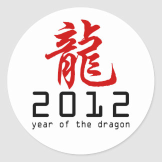 2012 Chinese New Year of The Dragon Round Sticker