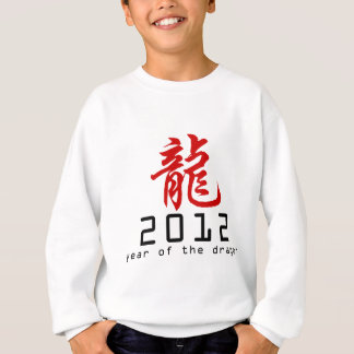 2012 Chinese New Year of The Dragon T-Shirt