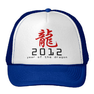2012 Chinese New Year of The Dragon Trucker Hat