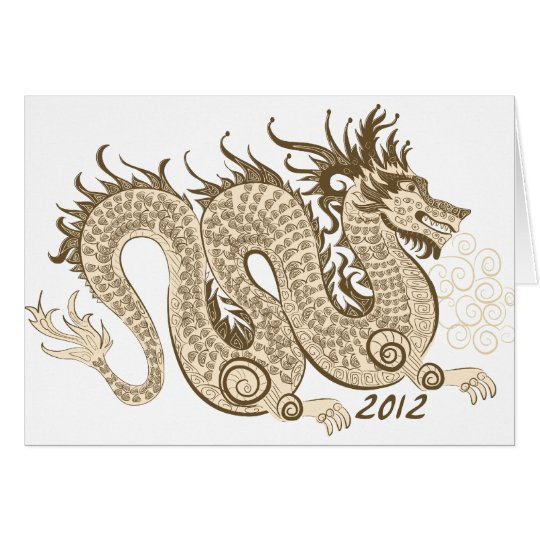 2012 Chinese New Year, The Year of The Dragon Card