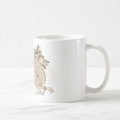 2012 Chinese New Year, The Year of The Dragon Coffee Mug