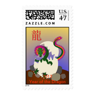 2012 Chinese Year of the Dragon (Hatching) Stamp