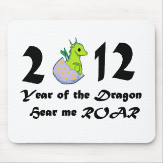 2012 Cute Baby Dragon Mouse Pad