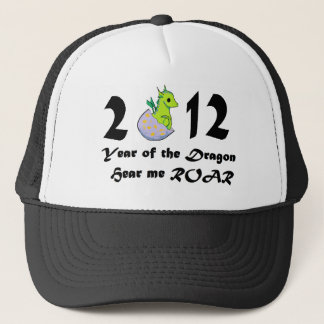 2012 Cute Baby Dragon Trucker Hat