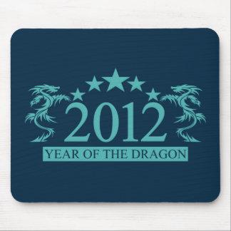 2012 DRAGON mousepad