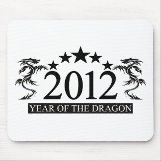 2012 DRAGON mousepad, customize Mouse Pad