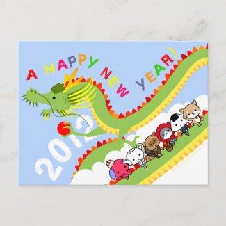 2012 Dragon New Year Card