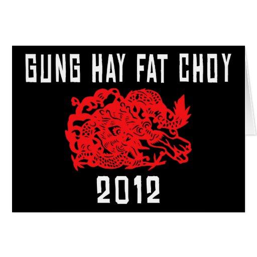 2012 Gung Hay Fat Choy Gift Cards
