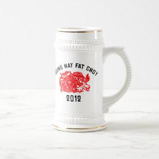 2012 Gung Hay Fat Choy Gift 18 Oz Beer Stein