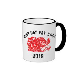 2012 Gung Hay Fat Choy Gift Ringer Coffee Mug
