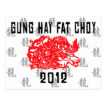 2012 Gung Hay Fat Choy Gift Post Cards