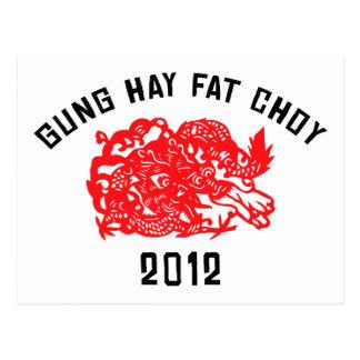 2012 Gung Hay Fat Choy Gift Postcard