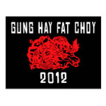 2012 Gung Hay Fat Choy Gift Postcards