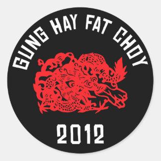 2012 Gung Hay Fat Choy Round Stickers