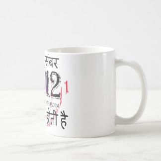 2012 Hindi Coffee Mug