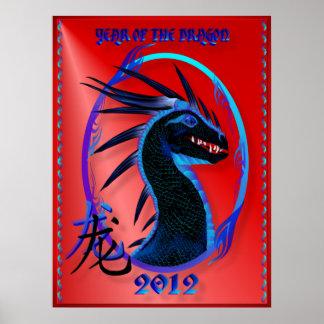 2012-Horned Black Dragon Poster
