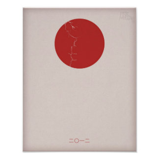 """""""2012"""" Japan Earthquake Relief Poster"""