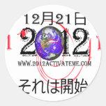 2012 japoneses etiquetas redondas