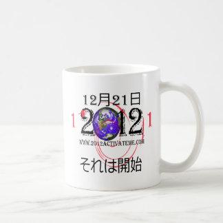 2012 japoneses tazas de café