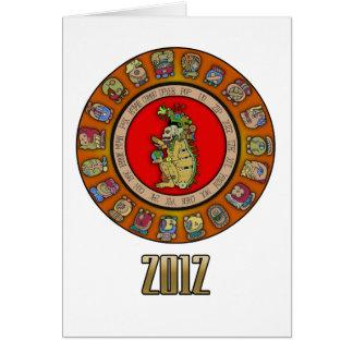 2012 Mayan-calendar Death God Card