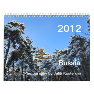 2012 Russia. Photography by Julia Kosterova Calendar