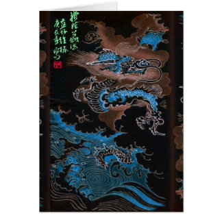 2012 Water Dragon Vintage Japan Card