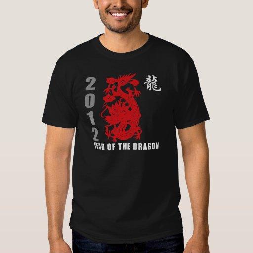2012 Year of The Dragon Black T-Shirt