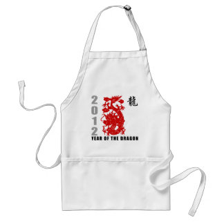 2012 Year of The Dragon Gift Adult Apron