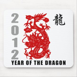 2012 Year of The Dragon Gift Mouse Pad