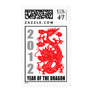 2012 Year of The Dragon Postage Stamp