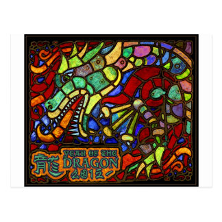 2012 year of the dragon postcard