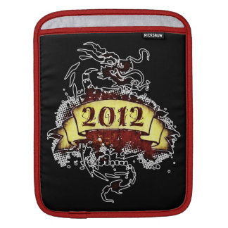 2012 - Year of the Dragon - Rickshaw Sleeve