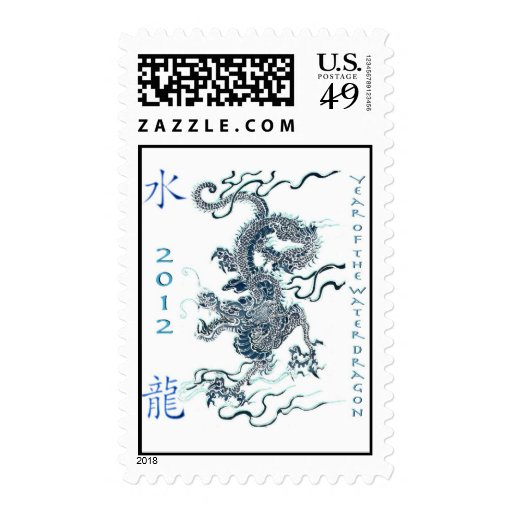2012 Year of The Dragon Stamps