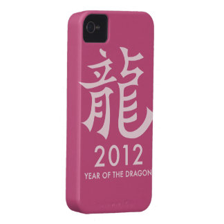 2012 Year of the Dragon Symbol iPhone 4 Case