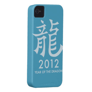 2012 Year of the Dragon Symbol iPhone  Case (blue)