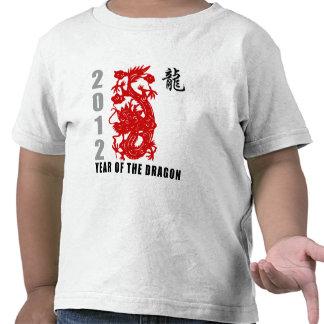 2012 Year of The Dragon T-Shirt Tshirt