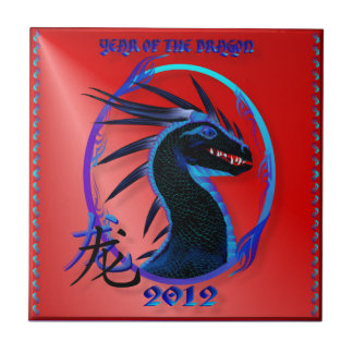 2012- Year Of The Dragon. Tiles