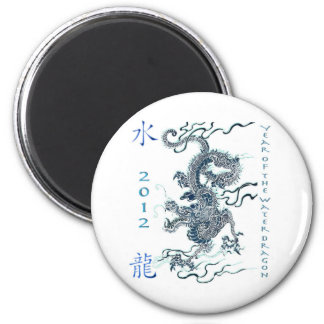 2012 Year of the Water Dragon 2 Inch Round Magnet