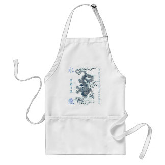 2012 Year of the Water Dragon Apron