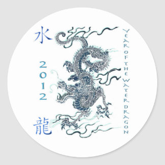 2012 Year of the Water Dragon Classic Round Sticker