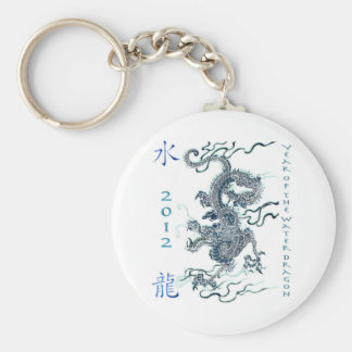 2012 Year of the Water Dragon Keychain