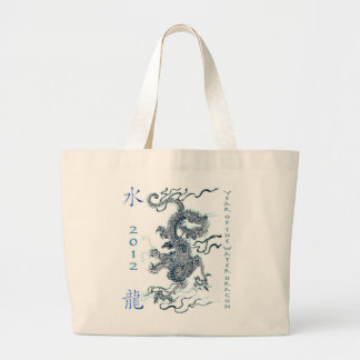 2012 Year of the Water Dragon Large Tote Bag