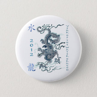 2012 Year of the Water Dragon Pinback Button