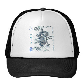 2012 Year of the Water Dragon Trucker Hat