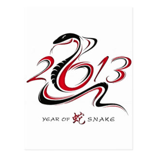 2013 - Año de la serpiente Postal