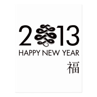 2013 - Año de la serpiente Postales