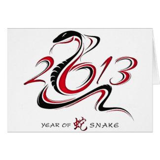 2013 - Año de la serpiente Tarjeta De Felicitación