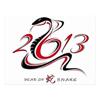 2013 - Año de la serpiente Tarjeta Postal