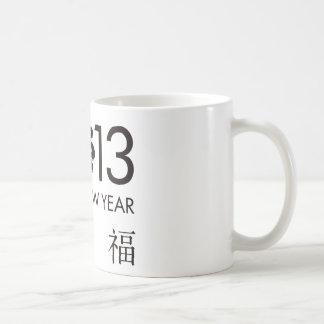 2013 - Año de la serpiente Tazas De Café